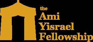 Ami Yisrael Logo